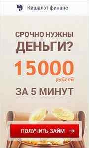 где взять кредит срочно взять кредит в харь - Pastebincom