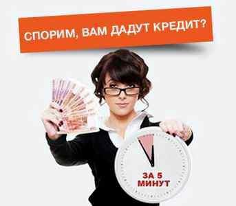 Как взять кредит под материнский капитал в Сбербанке