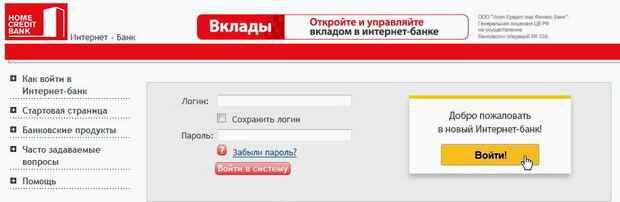 Оплатить Кредит Онлайн - YouTube
