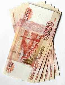 Быстрый займ 50000 займ на телефон мгновенно круглосуточно без отказа