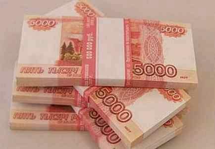 Банк Хоум Кредит, Краснодар: срочный кредит наличными