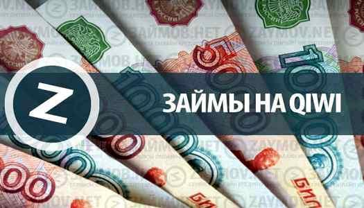 Кредит 50000 рублей: возможность взять без справок по