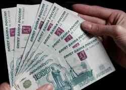 Кредит пенсионерам в хоум кредит банке калькулятор - VK